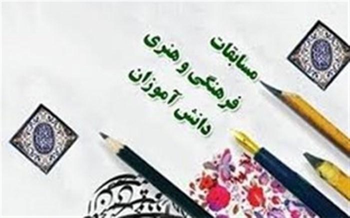 ِآموزش و پرورش منطقه ۱۱