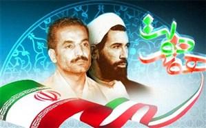 پیام مشترک فرماندار و امام جمعه اسلامشهر به مناسبت آغاز هفته دولت