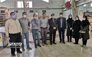 احداث کارگاه های مهارت با نگاه به کودکان در یزد