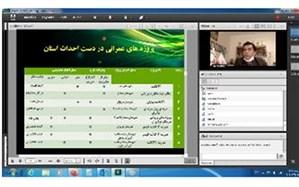حرکت قابل تقدیر آموزش و پرورش استثنایی کردستان در راستای اجتماعی شدن آموزش و پرورش استثنایی