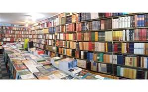فروش ۹ میلیاردی کتاب در طرح تابستانه