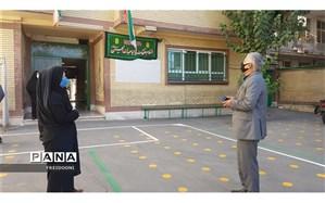 مانور بازگشایی مدارس منطقه چهار