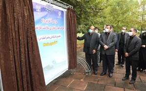 ساخت نخستین پارک علم و فناوری سلامت مازندران آغاز شد