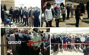 افتتاح سه مدرسه در منطقه بام وصفی آباد استان خراسان شمالی