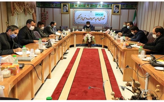 درجلسه شورای امربه معرف ونهی ازمنکر استان اردبیل