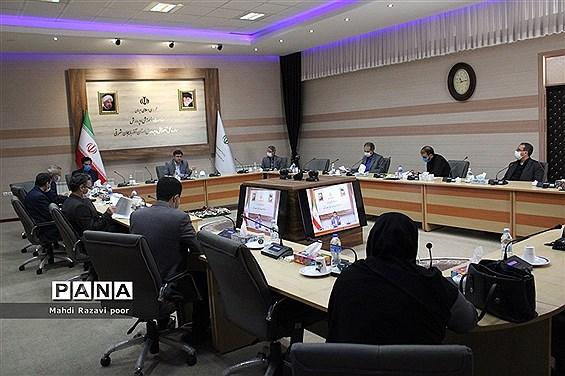 جلسه روند توزیع کتب درسی استان
