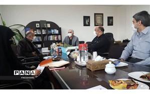 شورای تخصصی بسیج دانش آموزی و  فرهنگیان منطقه چهار