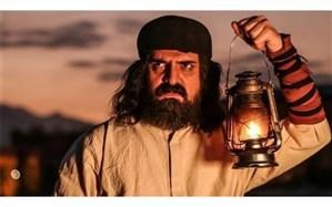 سریال جدیدی که آی فیلم تقدیم به همسایههای فارسی زبان می کند