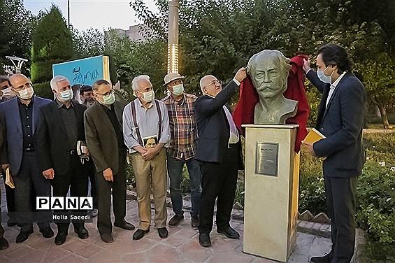 مراسم نکوداشت هشتاد و چهار سالگی مرتضی ممیز