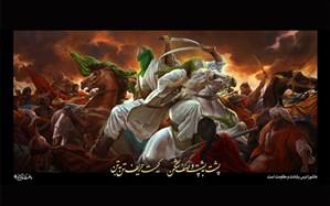 دیوارنگاره میدان ولیعصر (عج) عاشورایی شد
