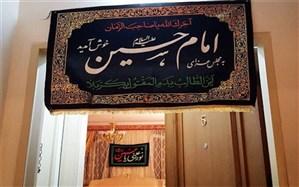 پویش دانش آموزی «هر خانه یک روضه» در سیستان و بلوچستان آغاز شد
