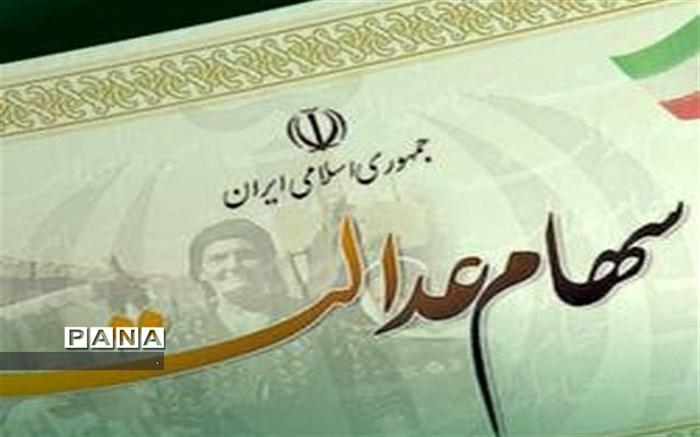 در بهار امسال 71 هزار نفر در سامانه سجام ثبت نام/ کد بورسی در یافت کرده اند
