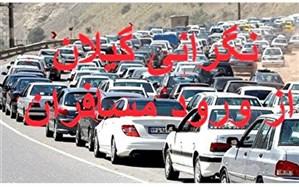 نگرانی مردم گیلان از ورود مسافران به این استان