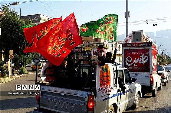 اجرای  مراسم احلی من العسل توسط دانشآموزان  به صورت خیابانی در شهرستان کازرون
