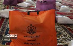۹۰ هزار بسته غذایی وقف به سفره نیازمندان میرسد