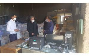 بازدید از انبار توزیع کتب شهرستان بیرجند