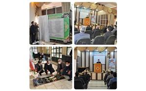 افتتاح و کلنگ زنی طرح های عمرانی در شهرستان بن