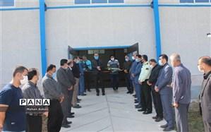 سالن ورزشی هنرستان برادران احمدی در گلوگاه افتتاح شد