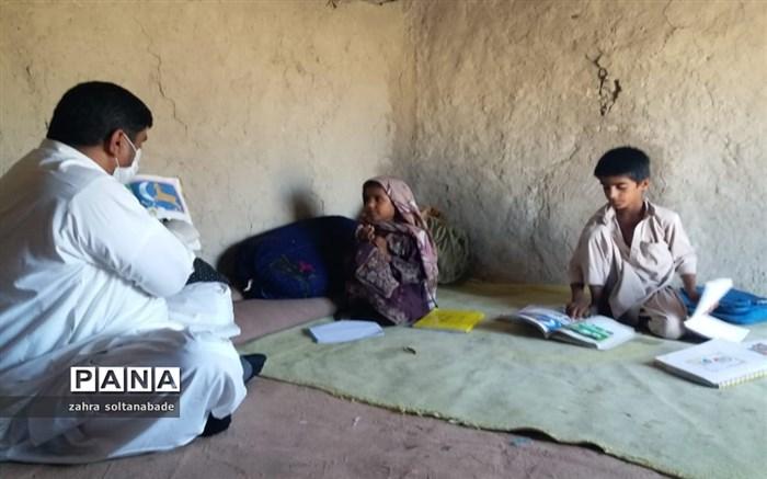 آموزش خانهبهخانه دانش آموزان مناطق محروم جنوب سیستان و بلوچستان