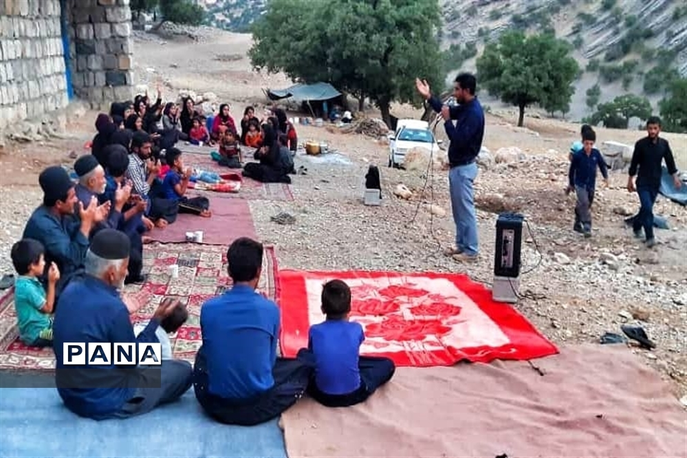 مراسم  ایام محرم در بین عشایر بختیاری توسط گروه جهادگران شهرستان امیدیه