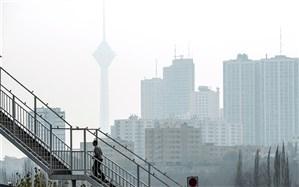 آلودگی هوای مناطق پرتردد تهران طی امروز