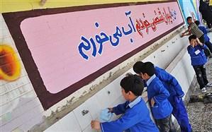 تجهیز آبخوریها و سرویسهای بهداشتی مدارس با ۶۰ میلیارد تومان اعتبار