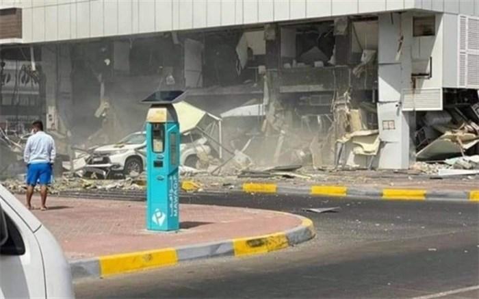 انفجار امارات