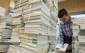 کارگروه نظارت جامع بر کتابهای درسی تشکیل میشود