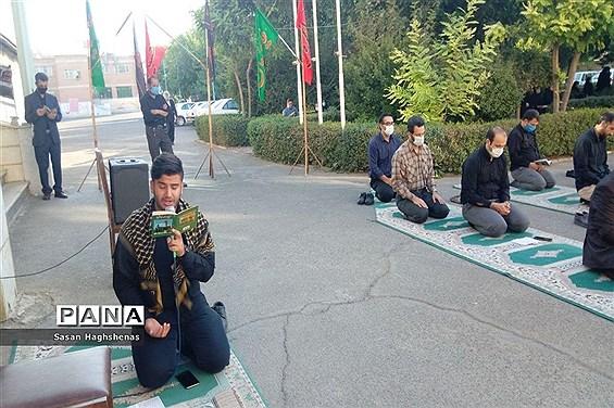 مراسم قرائت زیارت عاشورا در اداره آموزش و پرورش اسلامشهر