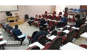 برگزاری سی و هشتمین جلسه شورای نظارت منطقه 3