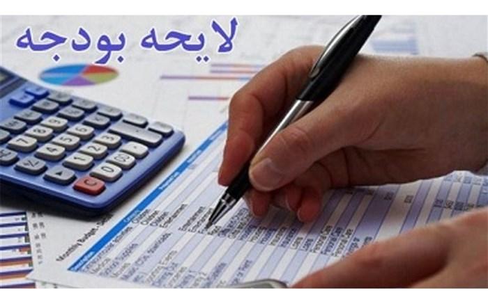 منابع درآمدی بودجه
