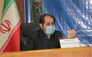 اسماعیلی: تهیه اطلس آموزشی در دستور کار همه ادارات آموزش و پرورش سراسر فارس قرار گیرد