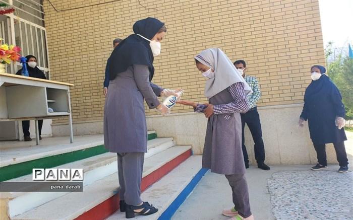 بازگشایی مدارس داراب  از ۲۷ اردیبهشت با رعایت پروتکل های بهداشتی