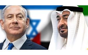 عادی سازی روابط اعراب با اسرائیل به کجا ختم میشود؟