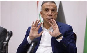 الکاظمی: عراق با چالش سلاح بی ضابطه رو به روست