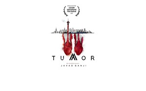 فیلم کوتاه «تومور» نامزد بهترین فیلم جشنواره عفرین سوریه شد