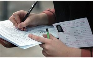 23 دانشآموز مازندرانی به مرحله نیمه نهایی المپیاد دانشآموزی کشور راه یافتند