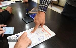 جلسه هیات مرکزی نظارت بر انتخابات مجلس برگزار میشود