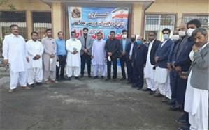 ارسال تجهیزات بهداشتی و ورزشی به مدارس مناطق کم برخوردار سیستان و بلوچستان