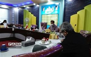 برگزاری آزمون استانی تفسیر فرهنگیان در منطقه چهار