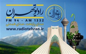 میزبانی رادیو تهران از بانوی بهارستانی از دیار زاگرس