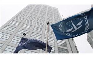 برگزاری جلسه دادرسی لاهه درباره شکایت ایران از آمریکا در ماه آتی میلادی
