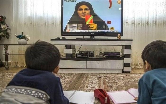 مدرسه تلویزیونی