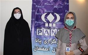 تصمیم بازگشایی مدارس ناحیه یک اصفهان به عهده شورای مدارس