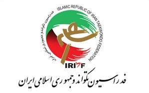 فدراسیون تکواندو ایران بهترین فدراسیون جهان شد