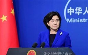واکنش چین به تحریمهای آمریکا: به اقدامات محکم و قوی روی میآوریم