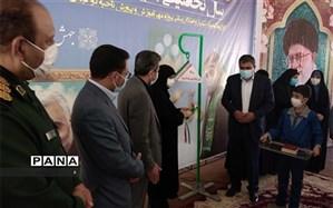 زنگ بازگشایی مدارس در استان کرمان نواخته شد