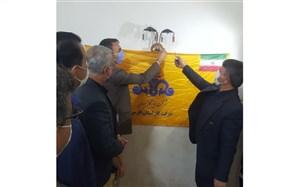 افتتاح 10 پروژه گازرسانی روستایی و شهری و صنعتی در فارس