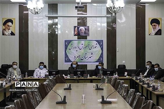 جلسه شورای آموزش و پرورش شهرستان لامرد