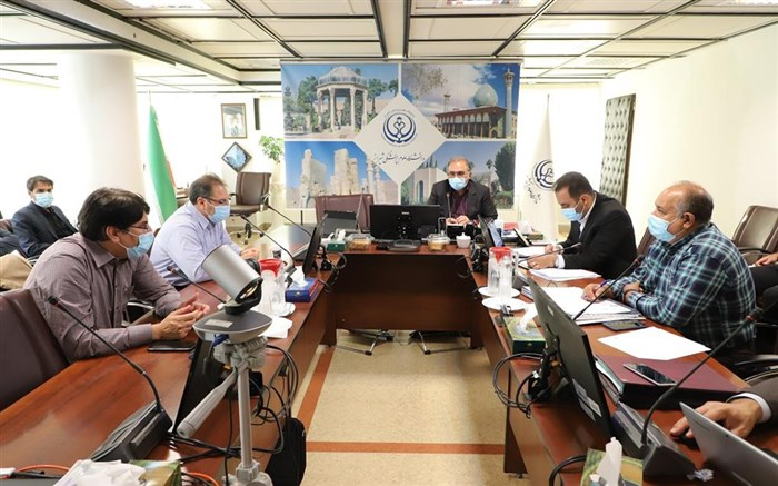 دانشگاه علوم پزشکی شیراز